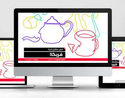 Freeka // Responsive Design