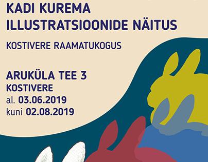 2 exhibition posters for Kadi Kurema