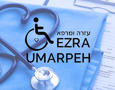 Ezra Umarpeh - Rebrand