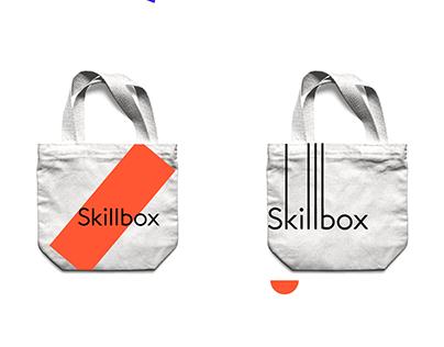 Skillbox merch/branding
