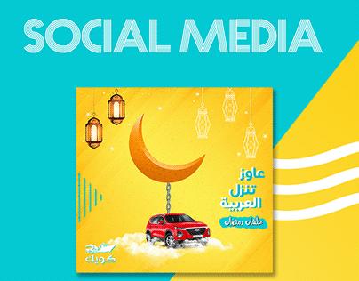 social media for : Quick Agency