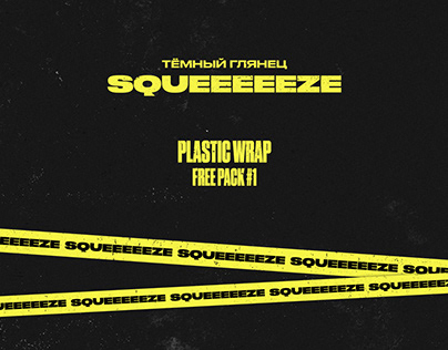 Plastic Wrap // Free Pack #1