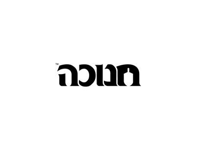Hebrew logotype