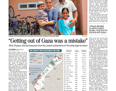 'Getting out of Gaza was a mistake'