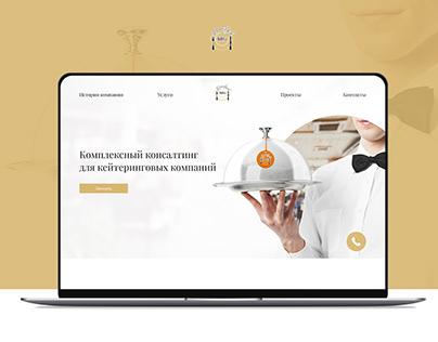 Website for Horeca company