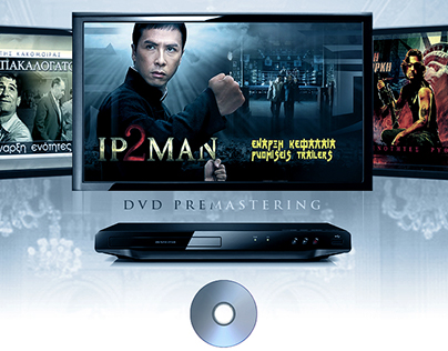 DVD   motion graphic menus