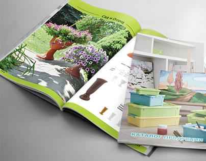 catalog of production company