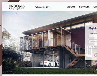 URBOpro. WEB design for architecture