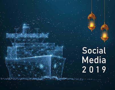 Bahlol Shipping - Social Media Designs Ramadan