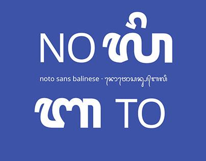 Balinese font: Noto Sans Balinese