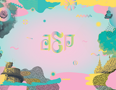 AEP Thai Restaurant Branding & Identity