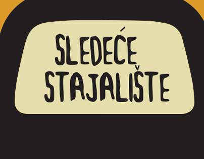 Sledeće Stajalište 2014/2015