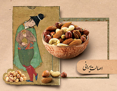Interior poster design of traditional Iranian food shop