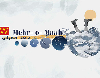 Mehr-O- Maah (W)