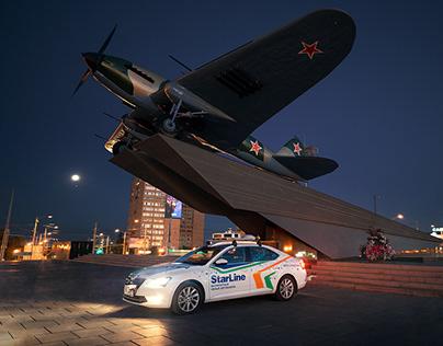 StarLine's Smart-Car