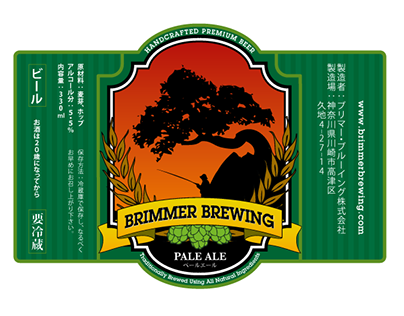 Brimmer Brewing Print Design