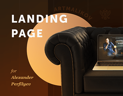 Landing Page for Alexander Perfilyev START