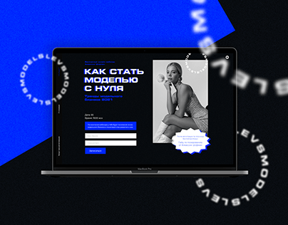 WEB DESIGN | ВЕБ ДИЗАЙН | ВЕБИНАР