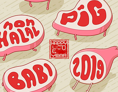 Running Pig Year 猪你快了