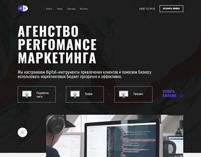 Website for digital agency