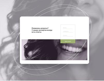 Dental equipment website