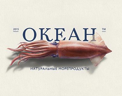 Ocean / Commercial