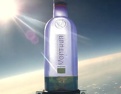 Khortytsa Ice in the Stratosphere