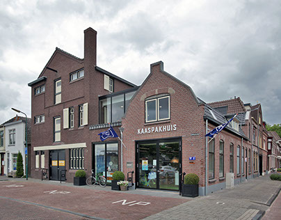 Cheese Experience, Woerden, the Netherlands