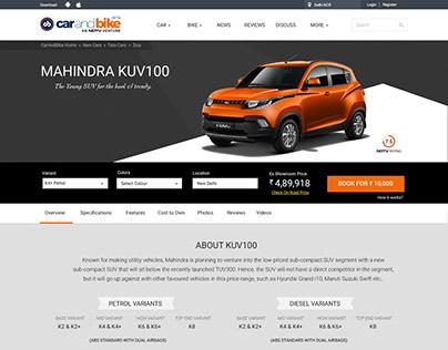 Car Model Page