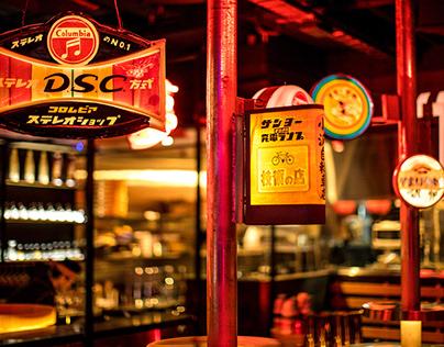 Bang Bang Izakaya Bar