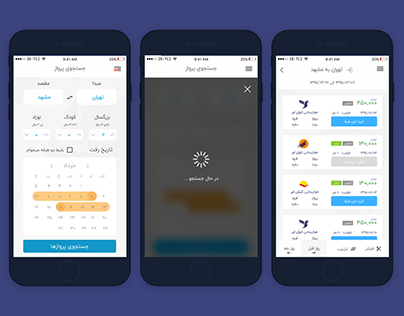 Flight Search App Concept