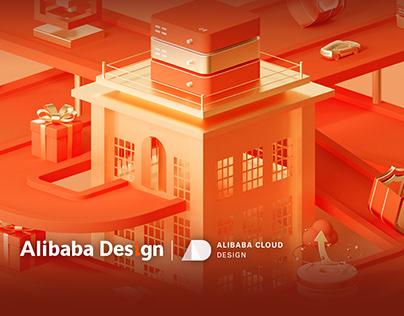 Alibaba Cloud Product Brand Design