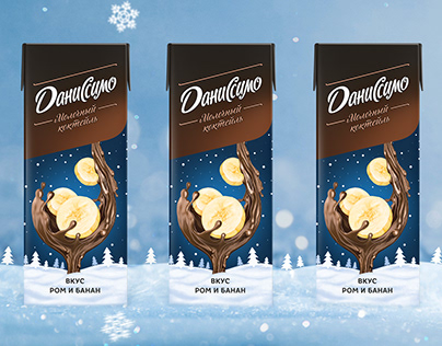 Danissimo milkshake: winter edition