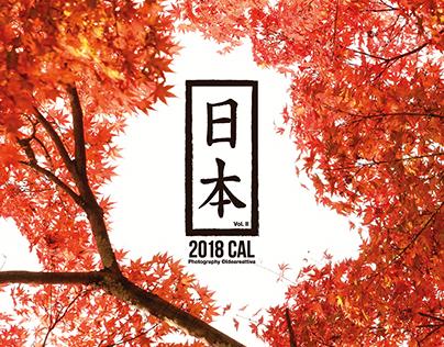 2018 CALENDAR // Nihon Vol. II