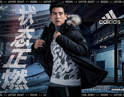 Adidas FW2019 Greater China Campaign