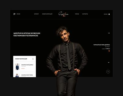 Capitan — showroom and atelier