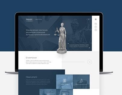 Дизайн сайта / Web design