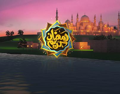Samaa News RamadanPackaging 2018