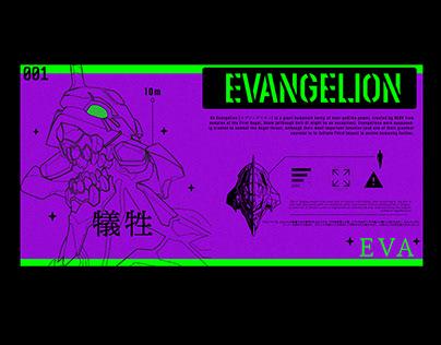 For The Love of Anime: Neon Genesis Evangelion