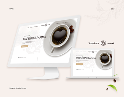 Coffee shop site design