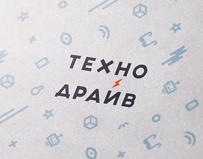 Теxнодрайв