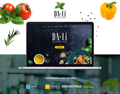 Restaurant website. Сайт для ресторана.