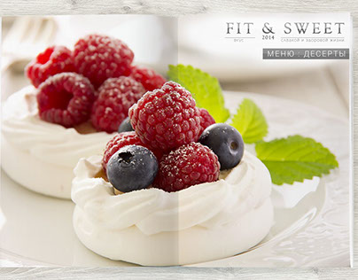 Desing: Fit and Sweet