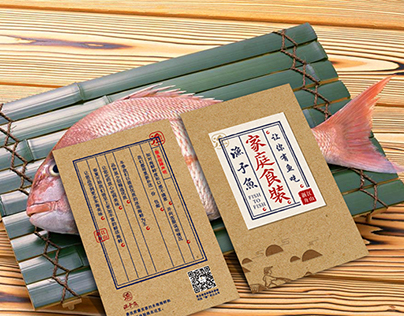 Fish To Fish|Package Design