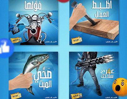 Virecta | Social Media Campaigns Vol: 01