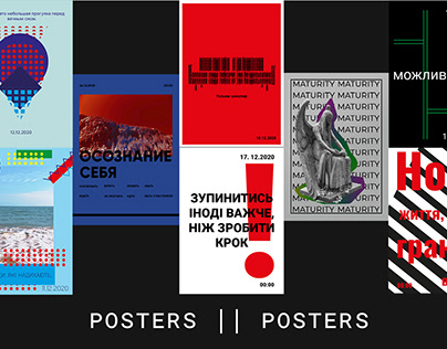 POSTERS || POSTERS