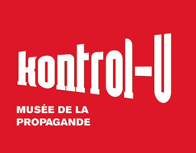 Kontrol-U Museum