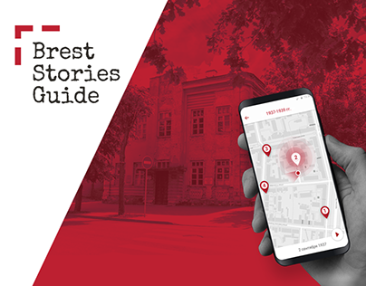 Brest Stories Guide