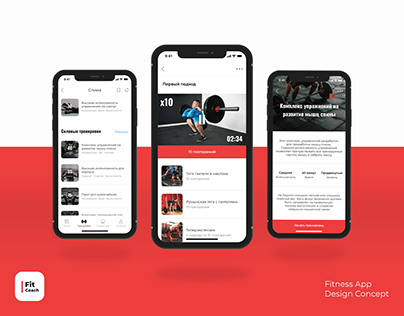 Fitness Coach | Mobile UX / UI Design for IOS