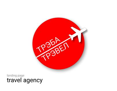 TrebaTravel | Travel agency landing page